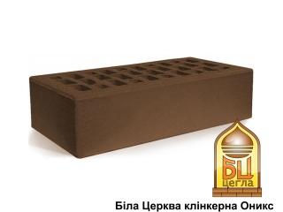 Картинка Кирпич лицевой клинкерный Оникс М300 производство ООО Белоцерковские стройматериалы