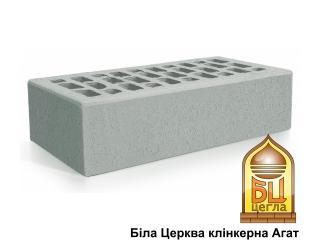 Картинка Кирпич лицевой клинкерный Агат М300 производство ООО Белоцерковские стройматериалы