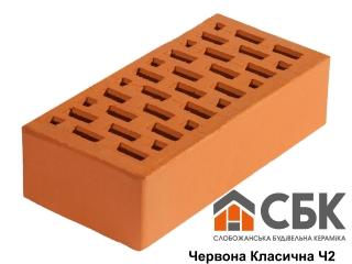 Картинка Кирпич лицевой СБК Красный Класический Ч2 производство Слобожанская Строительная Керамика