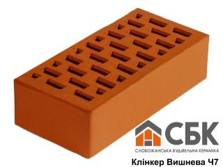 Картинка Кирпич клинкерный лицевой СБК Красный Вишневый Ч7 производство Слобожанская Строительная Керамика