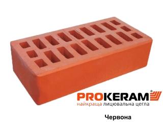 Картинка Кирпич лицевой Красный М125 производство Prokeram