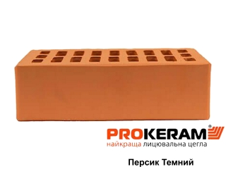 Картинка Кирпич лицевой Персик Темный М200 производство Prokeram