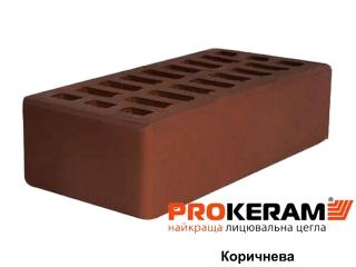 Картинка Кирпич лицевой Коричневый М150 производство Prokeram