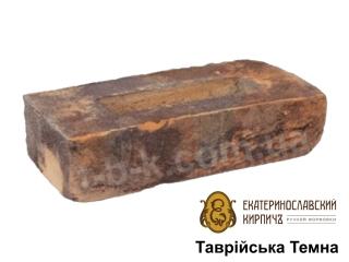 Картинка Кирпич лицевой Таврический Темный производство Екатеринославский Кирпич
