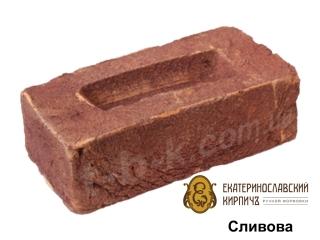 Картинка Кирпич лицевой Сливовый производство Екатеринославский Кирпич