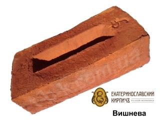 Картинка Кирпич лицевой Вишневый производство Екатеринославский Кирпич