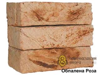 Картинка Кирпич лицевой Обожженная Роза производство Екатеринославский Кирпич