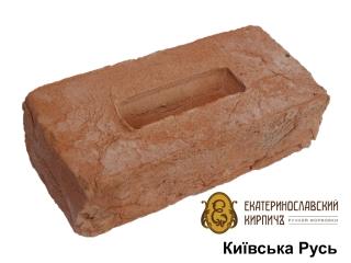 Картинка Кирпич лицевой Киевская Русь производство Екатеринославский Кирпич