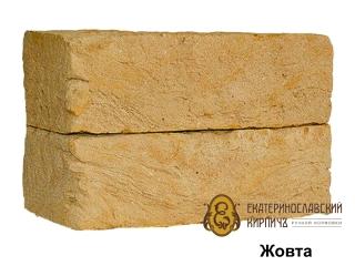 Картинка Кирпич лицевой Желтый производство Екатеринославский Кирпич