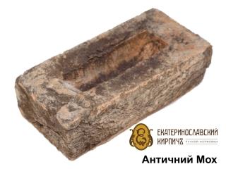 Картинка Кирпич лицевой Античный Мох производство Екатеринославский Кирпич