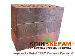 Картинка Кирпич лицевой клинкерный КлинКЕРАМ РУСТИКА Гранат-6 М350 производитель Керамейя