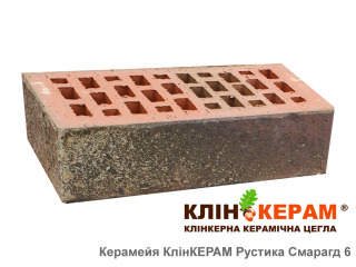 Картинка Кирпич лицевой клинкерный КлинКЕРАМ РУСТИКА Смарагд-6 М350 производитель Керамейя