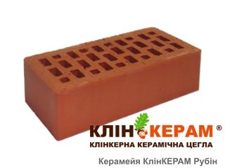 Картинка Кирпич лицевой клинкерный КлинКЕРАМ Рубин М300 производство Керамейя