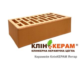 Кирпич облицовочный Керамейя КлинКЕРАМ Янтарь М300