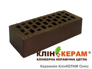 Картинка Кирпич лицевой клинкерный пустотелый КлинКЕРАМ Оникс М350 производитель Керамейя
