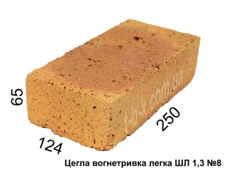 Кирпич огнеупорный легковес ШЛ 1,3 №8, 250х124х65