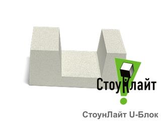 Картинка Блок газобетонный СтоунЛайт U-блок Бровары в ассортименте