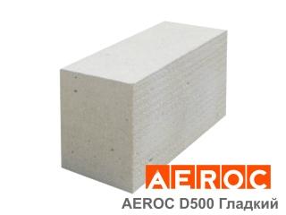 Картинка Блок газобетонный Аэрок D500-С2.5 гладкий производство г.Березань