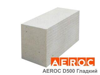 Картинка Блок газобетонный Аэрок D500-С2.5 гладкий производство г.Обухов