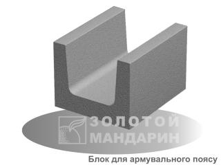Картинка Блок для армировочного пояса 300*250*200 производство Золотой Мандарин