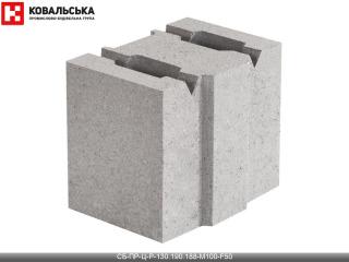 Картинка Блок бетонный стеновой CБ-ПР-Ц-Р-130.190.188-М100-F50