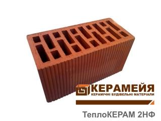Картинка Блок керамический двойной ТеплоКЕРАМ 2НФ М150 производство Керамейя