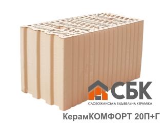 Картинка Блок керамический поризованый Керамкомфорт 20 П+Г Производство СБК