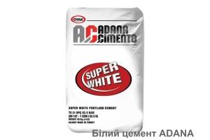 Білий цемент ADANA