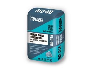 Клей тонкослойный для мрамора и мозаики Полипласт ПП-016 BLANCO ULTRA 10кг
