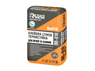 Клей термостойкий для печей и каминов Полипласт ПП-018 20кг