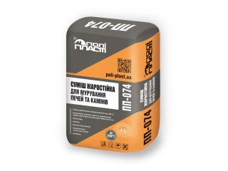 Клей жаростойкий для кладки печей и каминов Полипласт ПП-074 10кг