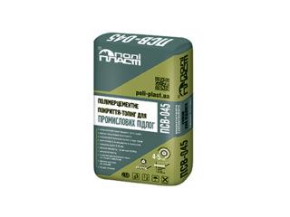 Укрепляющее полимерцементное покрытие - топпинг для промышленных полов Полипласт ПСВ-045 25кг