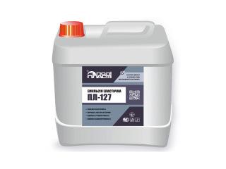 Эмульсия эластичная Полипласт ПЛ-127 5л/10л