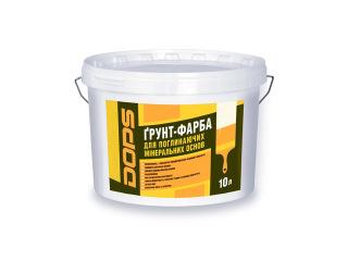 Dops (Допс) ГС-18 5л/10л Грунтующая краска для впитывающих минеральных оснований