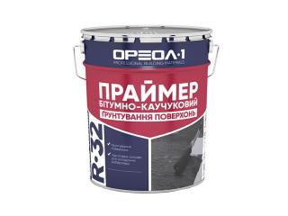 Праймер битумно-каучуковый Oreol 1 R-32 10л/20л/200л