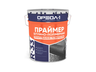 Праймер битумно-полимерный Oreol 1 R-33 10л/20л/200л