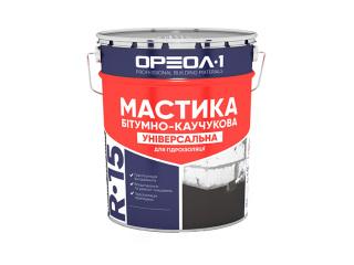 Мастика битумно-каучуковая Oreol 1 R-15 3кг/10кг/25кг/250кг