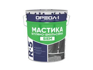 Мастика битумно-эмульсионная «БІЕМ» Oreol 1 R-5 10кг/20кг/200кг