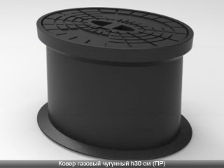 Ковер газовый чугунный h30 см (ПР)