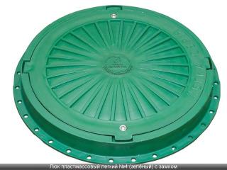 Люк пластмассовый легкий №4 (зеленый) с замком