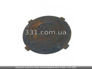 Крышка чугунного люка канализационного d-620, h-35 (МЛ)