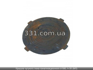 Крышка чугунного люка канализационного d-590, h-35 (МЛ)
