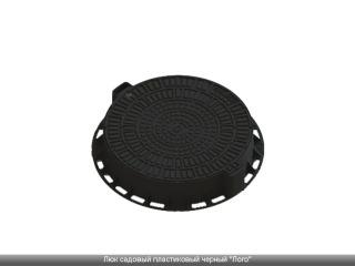 Люк Л-60.80.10-ПП садовый пластиковый черный «Лого» 35188-80Л