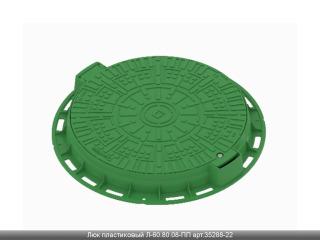 Люк пластиковый Л-60.80.08-ПП арт.35288-22