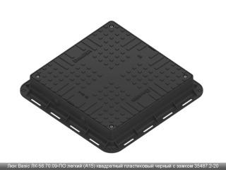 Люк Basic ЛК-56.70.09-ПО легкий (А15) квадратный пластиковый черный с замком 35487.2-20