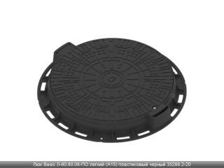 Люк Basic Л-60.80.08-ПО легкий (А15) пластиковый черный 35288.2-20