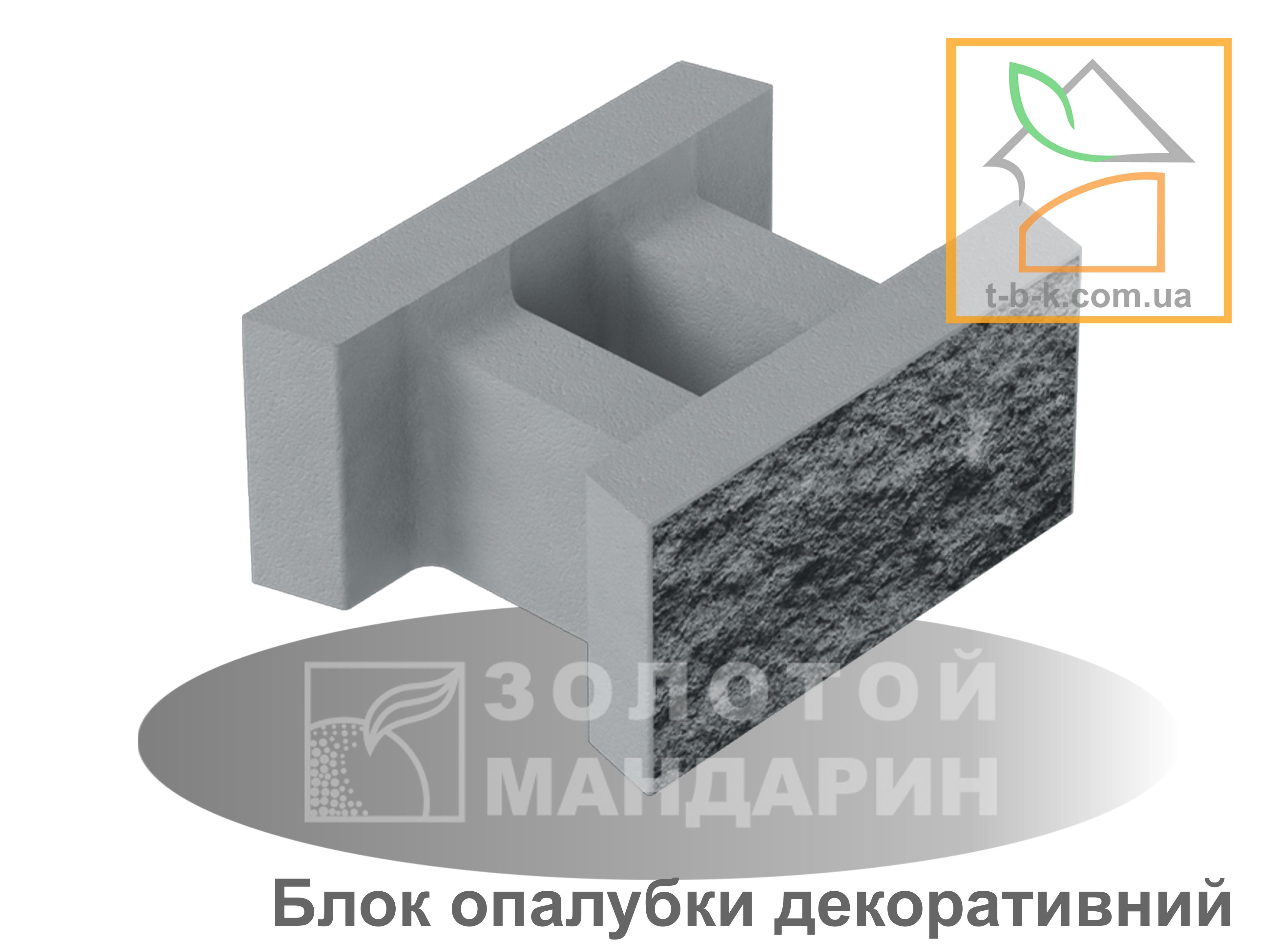 Блок бетонный декоративный несъемной опалубки Золотой Мандарин 510*400*235 (двусторонний скол)
