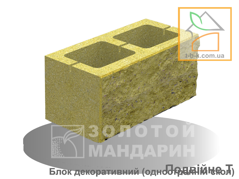 Блок бетонный декоративный (односторонний скол) Золотой Мандарин 400*200*200