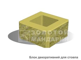 Картинка Блок декоративный четырехсторонний скол 400*400*200 производство Золотой Мандарин