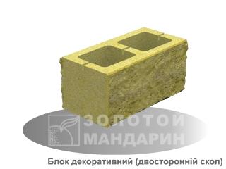 Картинка Блок декоративний для забору двохсторонній скол М-200 виробництво Золотий Мандарин